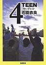 4 TEEN